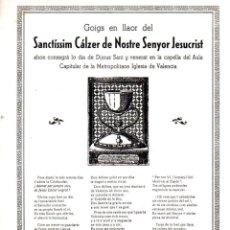 Coleccionismo: GOIGS EN LLAOR DEL SANCTÍSSIM CÀLZER DE N. S. JESUCRIST DE VALÈNCIA (1952). Lote 91471010