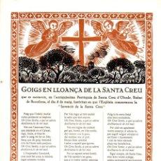Coleccionismo: GOIGS EN LLOANÇA DE LA SANTA CREU D' OLORDA (1953). Lote 91472155