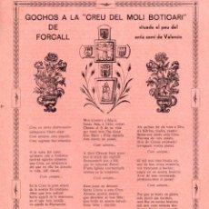 Coleccionismo: GOIGS GOCHOS A LA CREU DEL MOLÍ BOTICARI DE FORCALL (MORELLA, 1972). Lote 91472600