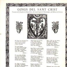 Coleccionismo: GOIGS DEL SANT CRIST EN MONTMAJOR, SOLSONA (1959). Lote 91502060