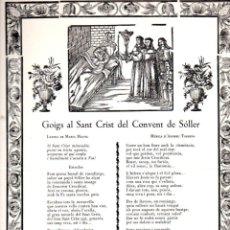 Coleccionismo: GOIGS AL SANT CRIST DEL CONVENT DE SÓLLER (MALLORCA, 1961). Lote 91521100