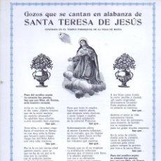 Coleccionismo: GOIGS GOZOS QUE SE CANTAN EN ALABANZA DE SANTA TERESA DE JESÚS EN LA VILLA DE BATEA (1966). Lote 91522220