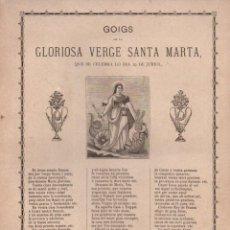 Coleccionismo: GOIGS DE LA GLORIOSA VERGE SANTA MARTA (TIP.BUSQUETS Y VIDAL, 1885). Lote 91522505