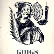 Coleccionismo: GOIGS A SANTA LLÚCIA DE FELANITX (1974) NUMERAT. Lote 91597455