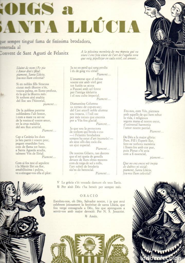 Coleccionismo: GOIGS A SANTA LLÚCIA DE FELANITX (1974) NUMERAT - Foto 2 - 91597455