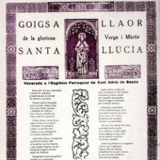 Coleccionismo: GOIGS A LLAOR DE SANTA LLÚCIA - SANT ADRIÀ DE BESÓS (TIP. CASALS, 1958) . Lote 91597720