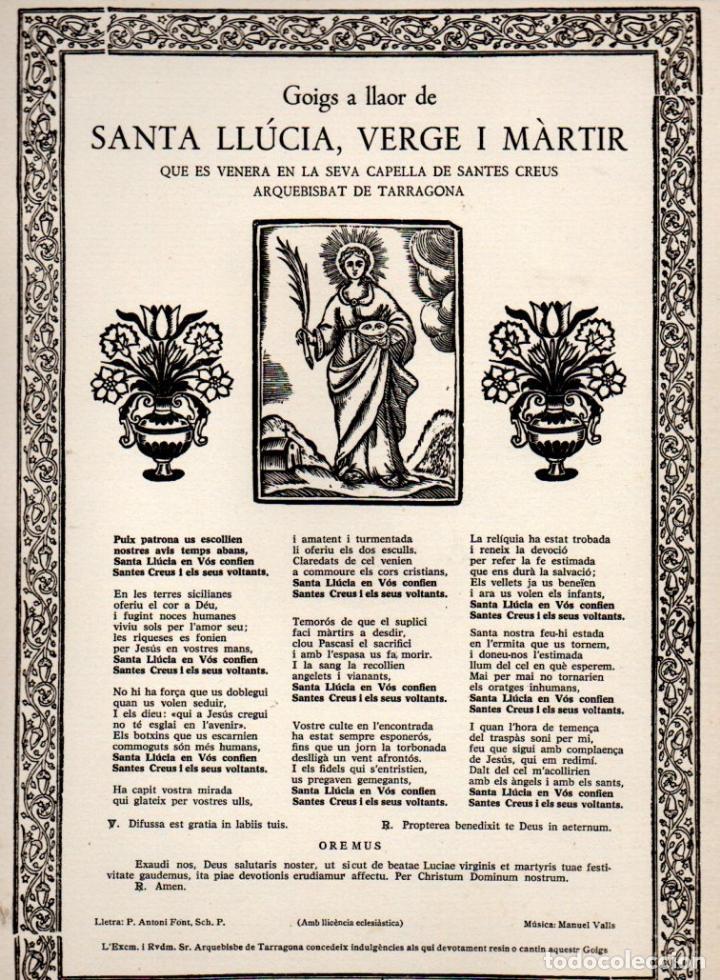 GOIGS A LLAOR DE SANTA LLÚCIA - SANTES CREUS (TIP. CASALS, 1960) (Coleccionismo - Laminas, Programas y Otros Documentos)