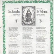 Coleccionismo: GOIGS A LLOANÇA DE SANTA JOAQUIMA DE VEDRUNA (1964). Lote 91631520