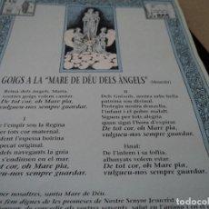 Coleccionismo: GOIGS A LA MARE DE DEU DELS ANGELS SANT FELIU DE GUIXOLS 1998. Lote 92126145