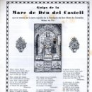 Coleccionismo: GOIGS DE LA MARE DE DÉU DEL CASTELL DE SANT MARTÍ DE CENTELLES (1969). Lote 92908165
