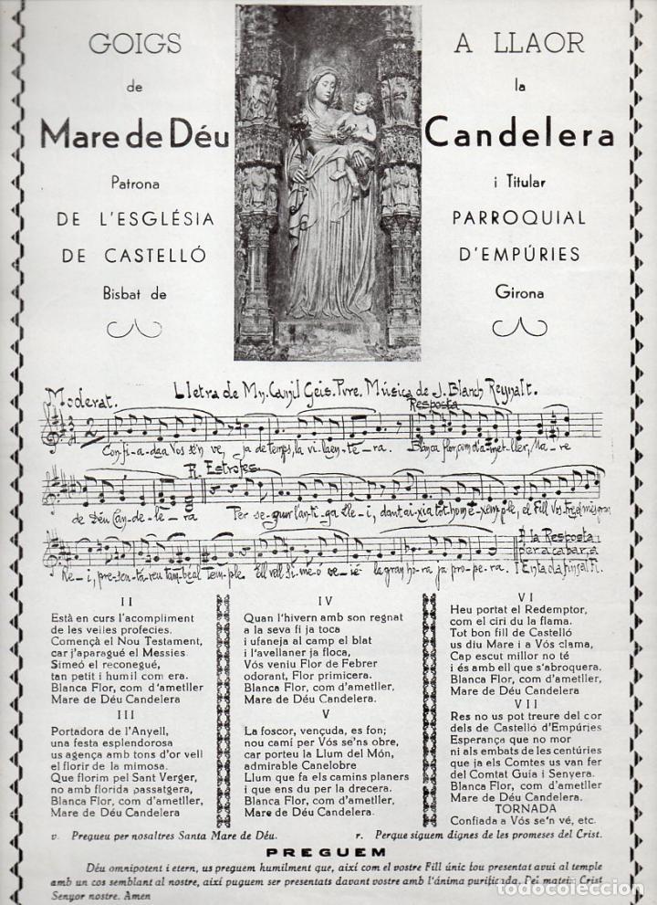 GOIGS A LLAOR DE LA MARE DE DÉU DE LA CANDELERA - CASTELLÓ D' EMPURIES (S.F.) (Coleccionismo - Laminas, Programas y Otros Documentos)