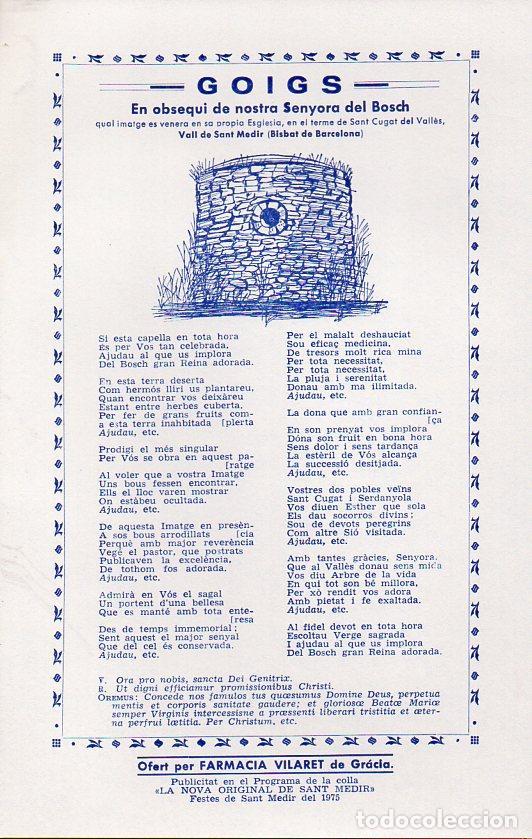 GOIGS EN OBSEQUI DE NOSTRA SENYORA DEL BOSCH - VALL DE SANT MEDIR (1975) (Coleccionismo - Laminas, Programas y Otros Documentos)