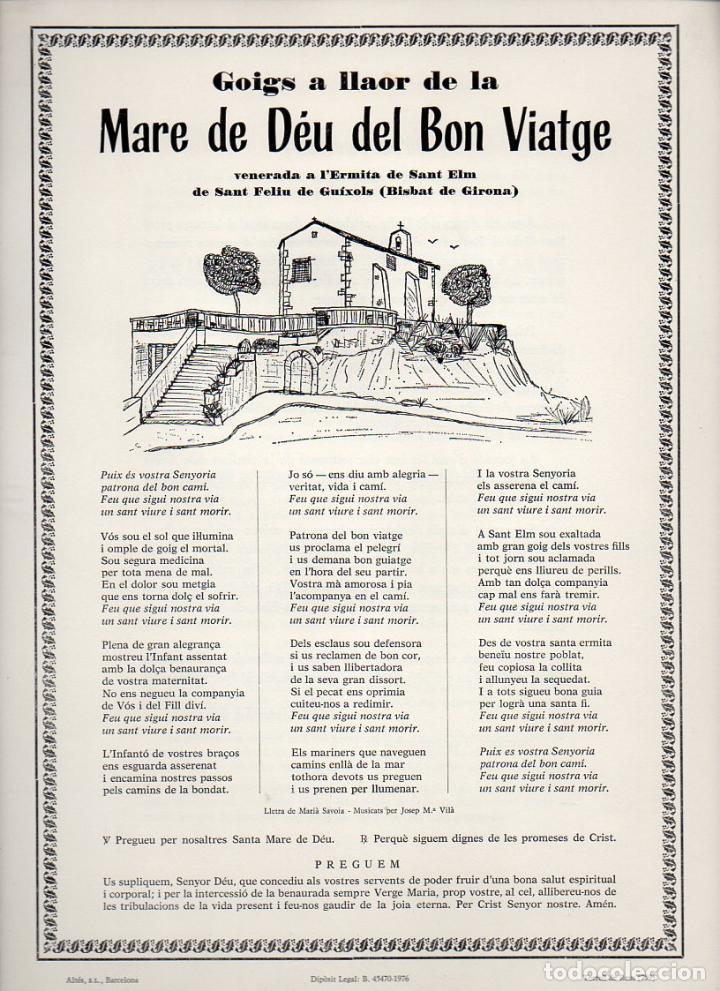 GOIGS A LLAOR DE LA MARE DE DÉU DEL BON VIATGE - SANT ELM, ST. FELIU DE GUIXOLS (1976) (Coleccionismo - Laminas, Programas y Otros Documentos)