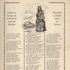 Coleccionismo: GOIGS DE LA MARE DE DÉU DEL GRESOLET, VENERADA A SALDES (1958). Lote 93145165