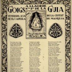 Coleccionismo: GOIGS A LLAOR DE NTRA. SRA. DE LA GUIA VENERADA A LA CIUTAT DE MANRESA (IMP. ROCA, 1958) . Lote 93147090