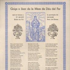 Coleccionismo: GOIGS DE LA MARE DE DÉU DEL FAR - ST. MARTÍ SACALM (1970). Lote 93150800
