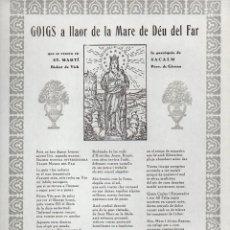 Coleccionismo: GOIGS DE LA MARE DE DÉU DEL FAR - ST. MARTÍ SACALM (1967). Lote 93151160