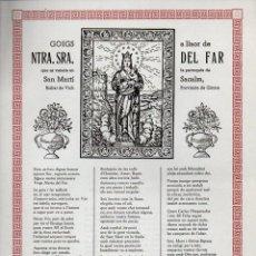 Coleccionismo: GOIGS DE LA MARE DE DÉU DEL FAR - ST. MARTÍ SACALM (1963). Lote 93151305