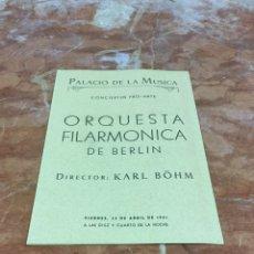 Coleccionismo: PALACIO DE LA MÚSICA 1941. ORQUESTA FILARMONICA DE BERLIN. DOS UNICOS CONCIERTOS DE GRAN GALA. Lote 93186260