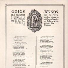 Coleccionismo: GOIGS DE NOSTRA SENYORA DE LA COVA A FIGUERAS (IMP. VDA. GUINART. 1960). Lote 93265830