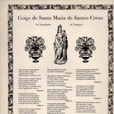 Coleccionismo: GOIGS DE SANTA MARIA DE SANTES CREUS (1960). Lote 93266065