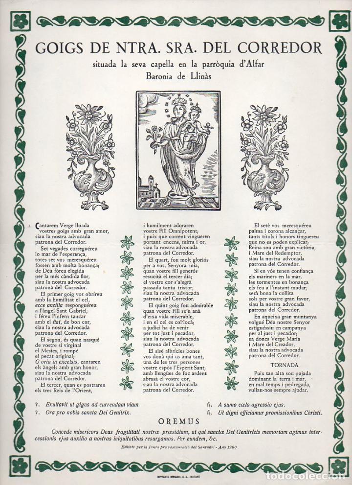 GOIGS DE NTRA SRA. DEL CORREDOR BARONIA D' ALFAR - LLINÀS (MATARÓ 1960) (Coleccionismo - Laminas, Programas y Otros Documentos)