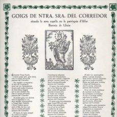Coleccionismo: GOIGS DE NTRA SRA. DEL CORREDOR BARONIA D' ALFAR - LLINÀS (MATARÓ 1960). Lote 93282425