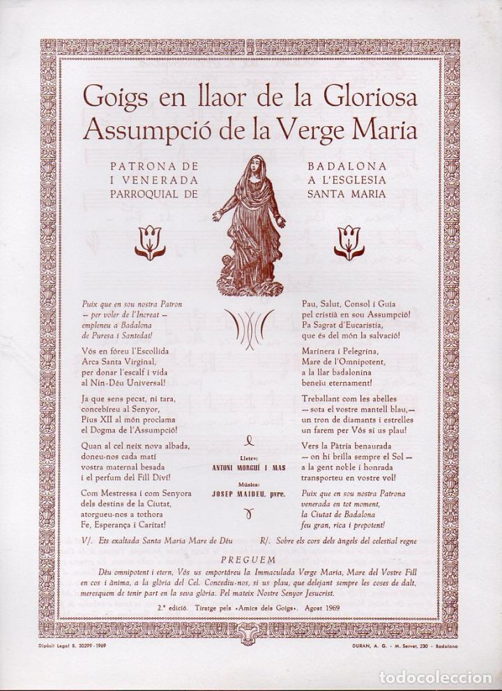 GOIGS EN LLAOR DE LA GLORIOSA ASSUMPCIÓ DE LA VERGE MARIA - BADALONA (1969) (Coleccionismo - Laminas, Programas y Otros Documentos)