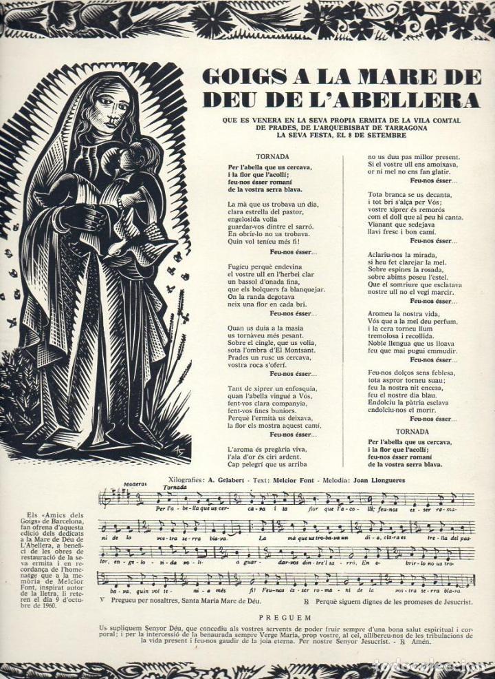 GOIGS A LA MARE DE DÉU DE L' ABELLERA - PRADES (1971) (Coleccionismo - Laminas, Programas y Otros Documentos)