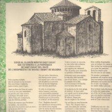 Coleccionismo: GOIGS A SANT CUGAT DEL RACÓ DE NAVÀS (1984). Lote 93776470
