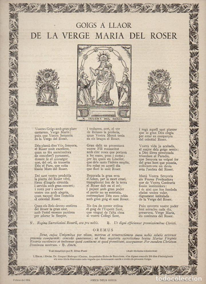 GOIGS A LLAOR DE LA VERGE MARIA DEL ROSER (FEBRER 1958) (Coleccionismo - Laminas, Programas y Otros Documentos)