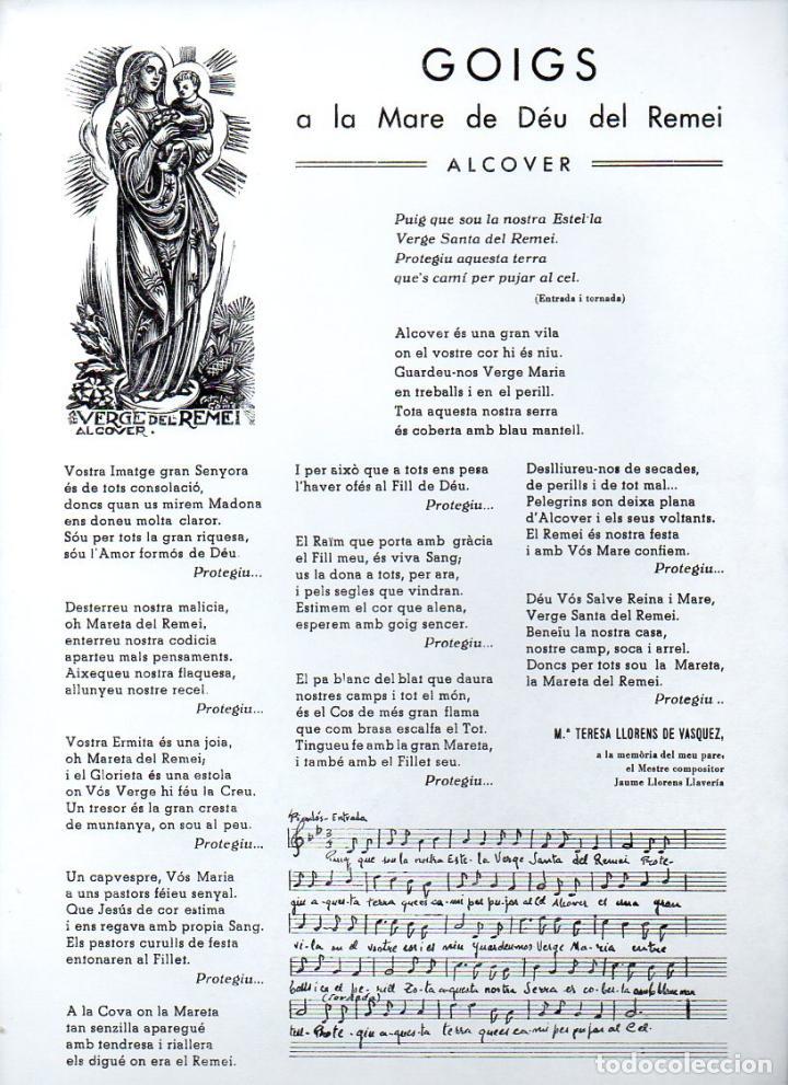 GOIGS DE LA MARE DE DÉU DEL REMEI - ALCOVER (S.F.) (Coleccionismo - Laminas, Programas y Otros Documentos)