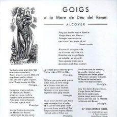 Coleccionismo: GOIGS DE LA MARE DE DÉU DEL REMEI - ALCOVER (S.F.). Lote 93898700
