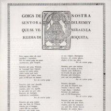 Coleccionismo: GOIGS DE NOSTRA SENYORA DEL REMEY - LA ROQUETA (1963). Lote 93898785
