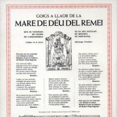 Coleccionismo: GOIGS A LLAOR DE LA MARE DE DÉU DEL REMEI - CALDES DE MONTBUI (1973). Lote 93898910
