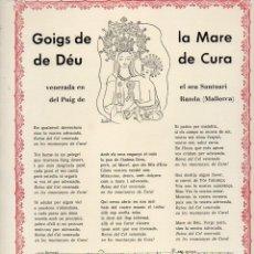 Coleccionismo: GOIGS DE LA MARE DE DÉU DE CURA AL PUIG DE BANDA - MALLORCA (1979) . Lote 93907675