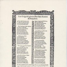 Coleccionismo: LOS GOIGS DEL GLORIÓS PARE SANT RAMON DE PENYAFORT (1975). Lote 93908520