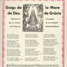 Coleccionismo: GOIGS DE LA MARE DE DÉU DE GRACIA DEL PUIG DE RANDA, MALLORCA (1980). Lote 93910020