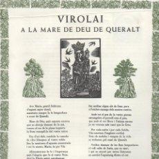 Coleccionismo: GOIGS VIROLAI A LA MARE DE DÉU. DE QUERALT - BERGA (IMP. HUCH, 1986) . Lote 93915945
