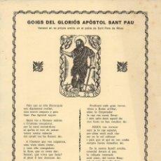 Coleccionismo: GOIGS DEL GLORIÓS APÒSTOL SANT PAU VENERAT A SANT PERE DE RIBES (1980). Lote 94232585