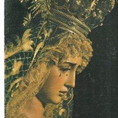 Coleccionismo: SEMANA SANTA DE SEVILLA 1980. CAJA SAN FERNANDO. (Z/16). Lote 95002323