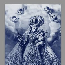 Coleccionismo: AZULEJO 40X25 DE LA VIRGEN CON EL NIÑO JESÚS. Lote 95565831