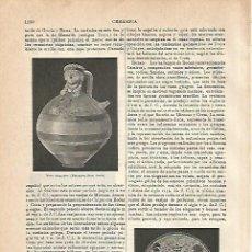 Coleccionismo: LAMINA ESPASA 2918: VASO CHIPRIOTA. Lote 95717110