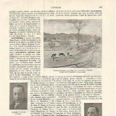 Coleccionismo: LAMINA ESPASA 17363: PAISAJE OLOTENSE POR VAYREDA . Lote 95915523