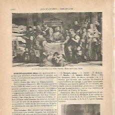 Coleccionismo: LAMINA ESPASA 3071: LOS DISCIPULOS DE EMAUS OBRA DE PABLO VERONESE. Lote 95916499