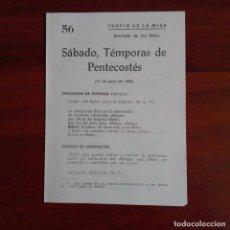 Coleccionismo: SÁBADO TÉMPORAS DE PENTECOSTÉS 11 JUNIO 1965. Lote 96004963