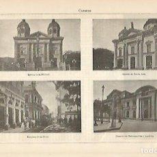 Coleccionismo: LAMINA ESPASA 4278: VISTAS DE CARACAS VENEZUELA. Lote 96268958
