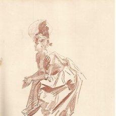 Coleccionismo: LAMINA 7086: DIBUJO POR JULES CHERET. Lote 96278476