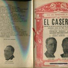 Coleccionismo: FOLLETO PROPAGANDA EL CASERIO. Lote 96420819