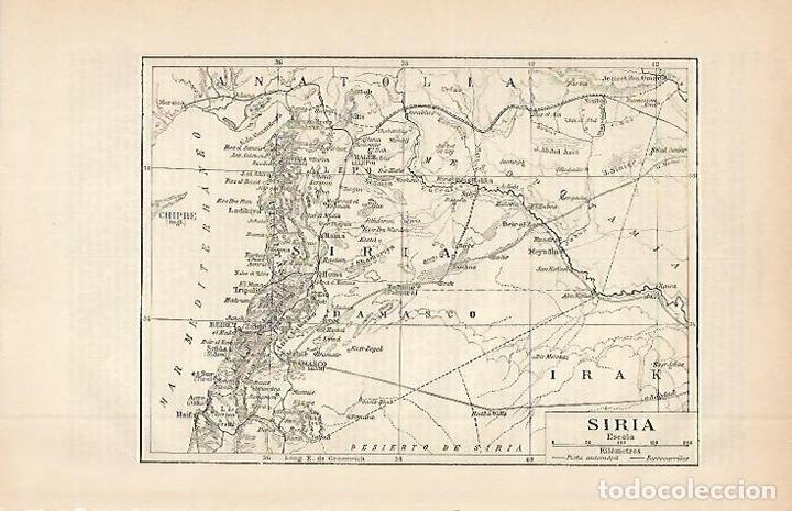 Lamina Espasa 2631 Mapa De Siria Comprar Documentos Antiguos En
